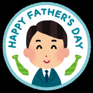 父の日にカークリーニングのプレゼント🎁
