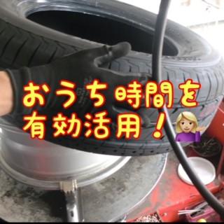 出張タイヤ交換サービス!おうち時間中に便利なサービス(^^♪