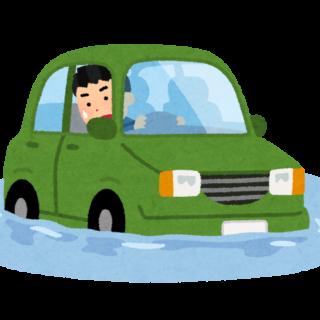 水没・浸水車のクリーニング